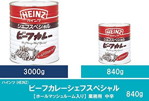 HEINZ(ハインツ)『ビーフカレーシェフスペシャルマッシュルームまるごと入り』