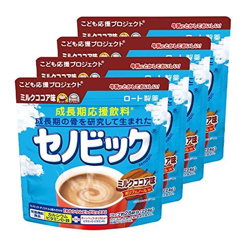 セノビック ミルクココア味 224g ロート製薬 成長期応援飲料4個セット