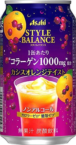 【2020年新発売】アサヒスタイルバランスカシス オレンジテイスト [ ノンアルコール 350ml×24本 ]