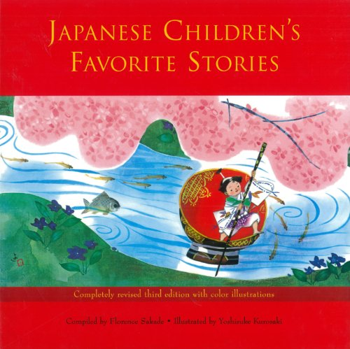 Japanese Children\'s Favorite Stories Book One: 50th Anniversary Edition (English Edition)