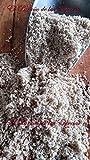 Semillas de Cardo Mariano MOLIDO 1000 grs - Cardo Mariano Natural 100 % MOLIDO( Foto Real del...