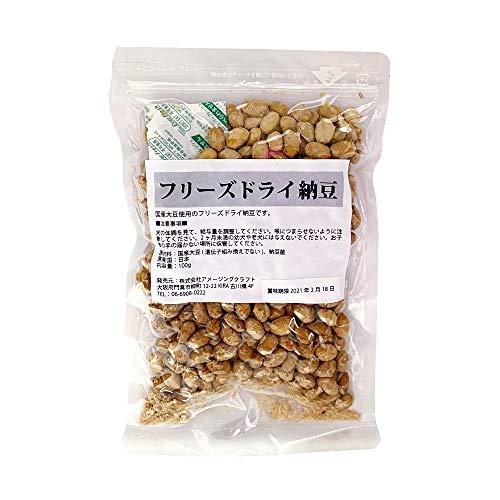 国産大豆使用 フリーズドライ納豆 犬 ドッグフード 100g