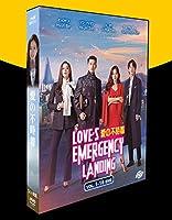 韓国ドラマ「愛の不時着」 DVD TV+特典+OST+OST.2 愛の不時着 完全版 全16話12ディスクDVDボックス