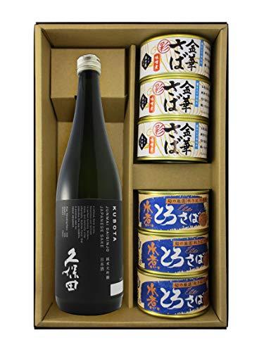 〔セット商品〕久保田 純米大吟醸 720ml + おつまみ2種(彩 金華さば味噌煮 3個・産直のさば水煮缶 3個)セット
