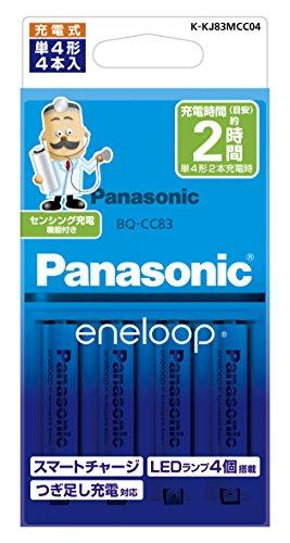 パナソニック エネループ 充電器セット 単4形充電池 4本付き スタンダードモデル K-KJ83MCC04