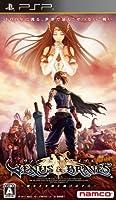 ヴィーナス&ブレイブス ~魔女と女神と滅びの予言~ - PSP