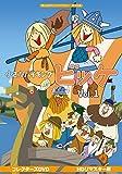 小さなバイキングビッケ Vol.1<HDリマスター版>【想い出のアニメライブラリー ...[DVD]