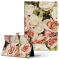 igcase KYT33 Qua tab QZ10 キュアタブ quatabqz10 手帳型 タブレットケース カバー レザー フリップ ダイアリー 二つ折り 革 直接貼り付けタイプ 004742 写真・風景 フラワー 花 ピンク 白 写真