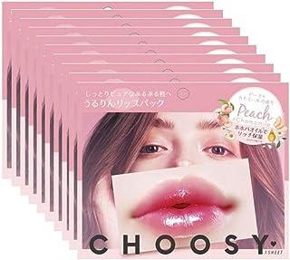 サンスマイル CHOOSY チューシー ハイドロゲルリップパック ピーチ&カモミールの香り LP-60 10個セット