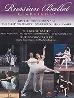 Russian Ballet Highlights [DVD]