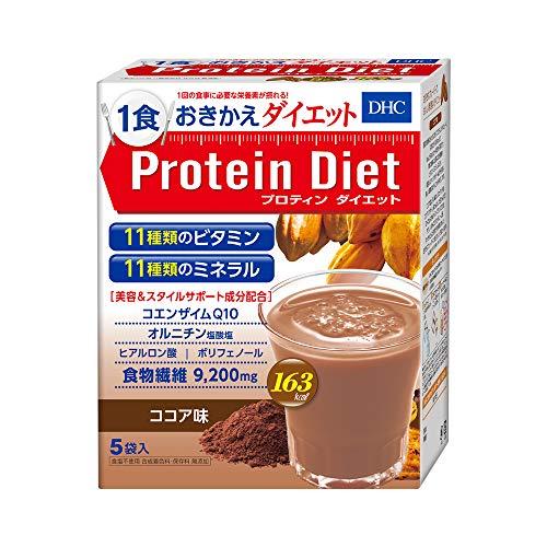 DHC プロティンダイエット(コーヒー牛乳味)