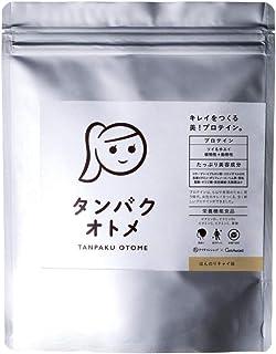 タマチャンショップ タンパクオトメ 260g ほんのりチャイ風味 美容専門プロテイン