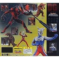 ガシャポン DG デジタルグレードシリーズ ウルトラマン2 全8種セット