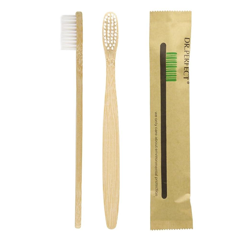 リレー険しい突っ込むDr.Perfect 歯ブラシ竹歯ブラシアダルト竹の歯ブラシ ナイロン毛 環境保護の歯ブラシ (ホワイト)