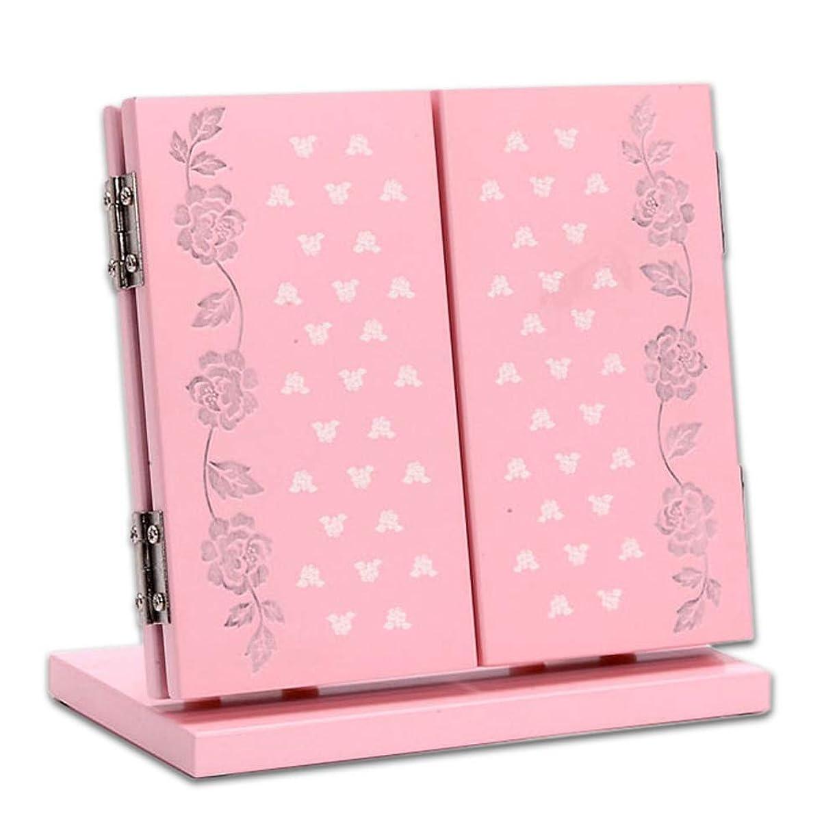 平らな追放する悪因子MOOJOO 卓上 三面鏡 鏡 アンティーク 女優 ミラー 木製 折りたたみ ピンク