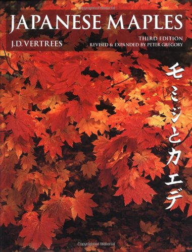 Japanese Maples: Momiji and Keade