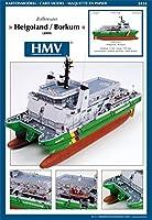 <カードモデル>1:250 多目的警備船ヘルゴランドボルクム