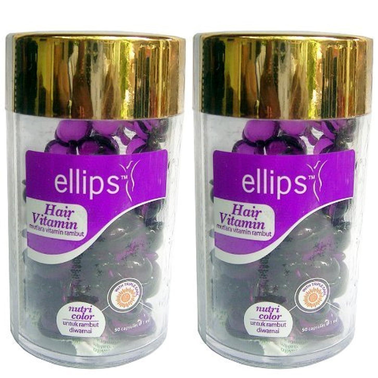 お母さんインフレーション経験Ellips(エリプス)ヘアビタミン(50粒入)2個セット [並行輸入品][海外直送品] パープル