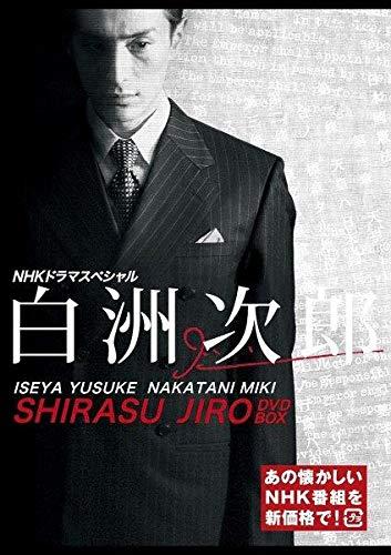 白洲次郎 (新価格) [DVD]
