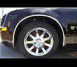 Mitsubishi Lancer Chrome Body Side Moldings - TRUE LINE Automotive Chrome Wheel Well Fender Molding Trim Kit 5/8 Wide