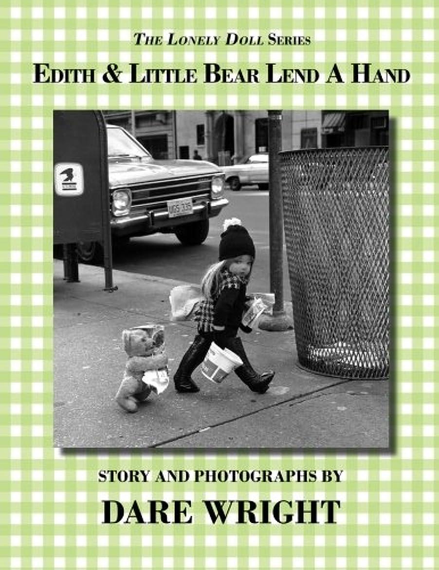 拒絶相続人はっきりしないEdith and Little Bear Lend a Hand