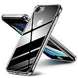 iPhone SE2 ケース iPhone8 ケース iPhone7ケース クリア Aunote スマホケース iphone8 背面透……