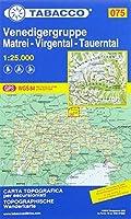 Venedigergruppe 1:25 000: Matrei -Virgental-Tauerntal Wanderkarte