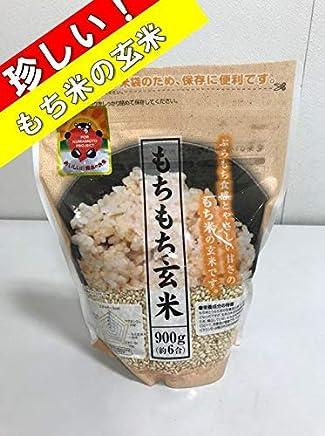 九州食糧 熊本産 もちもち玄米 900g 平成30年産