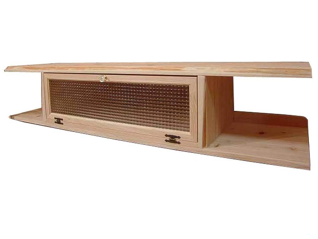 塗抹干し草食器棚テレビ台 チェッカーガラス 無塗装白木 w150d43h30cm 65型 自然木 パンプキンノブ 木製 ひのき 受注製作