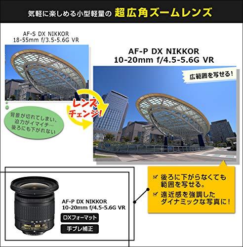 Nikon(ニコン)『AF-PDXNIKKOR10-20mmf/4.5-5.6GVR』