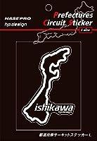 HASEPRO (ハセ・プロ)【都道府県サーキットステッカー Lサイズ】 石川 TDFK-10L