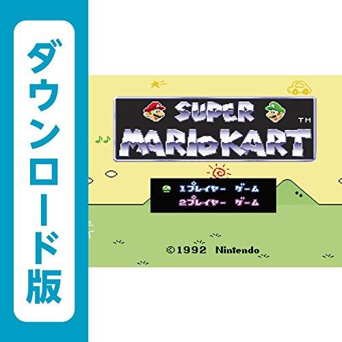 スーパーマリオカート [WiiUで遊べるスーパーファミコンソフト][オンラインコード]
