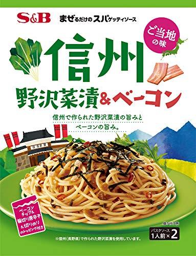 エスビー食品 まぜるだけのスパゲッティソースご当地の味 信州野沢菜漬&ベーコン 46.4G ×10袋