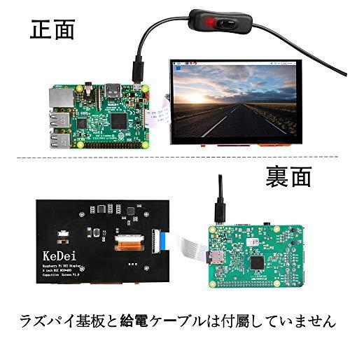 『OSOYOO 5インチTFT タッチスクリーン| DSIコネクタ| LCDディスプレイモニター |800×480解像度| ラズベリーパイ2 3 3B+ raspberry pi 4 用 |日本語説明書付き』の3枚目の画像