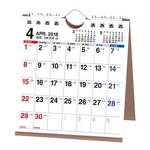 能率 NOLTY カレンダー 2018年 4月始まり 卓上39 B7変型 U239