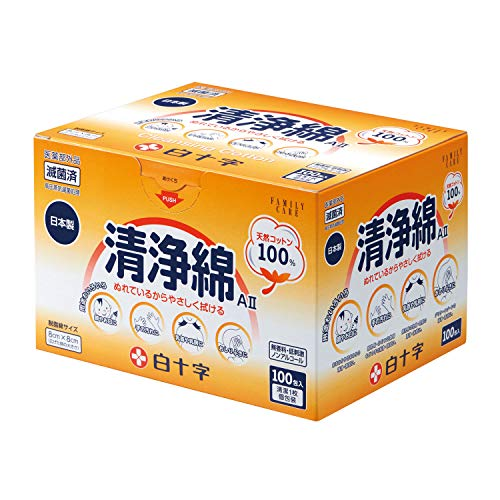 白十字 FC 清浄綿AII 100包入 [医薬部外品]