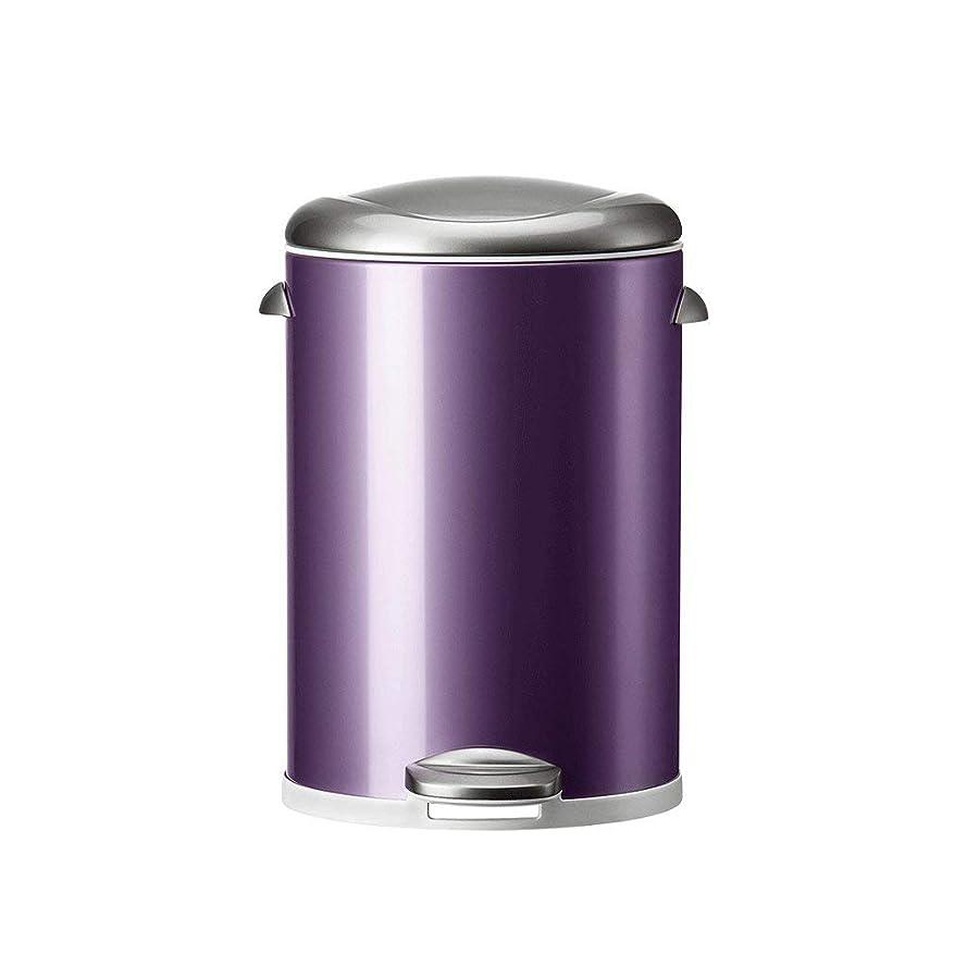 病無数の唯物論家庭用ゴミ箱 ふたのペダルのタイプが付いている容器のステンレス鋼のゴミ箱の大きいフリップ台所用品 (Color : 紫の, サイズ : 5L)