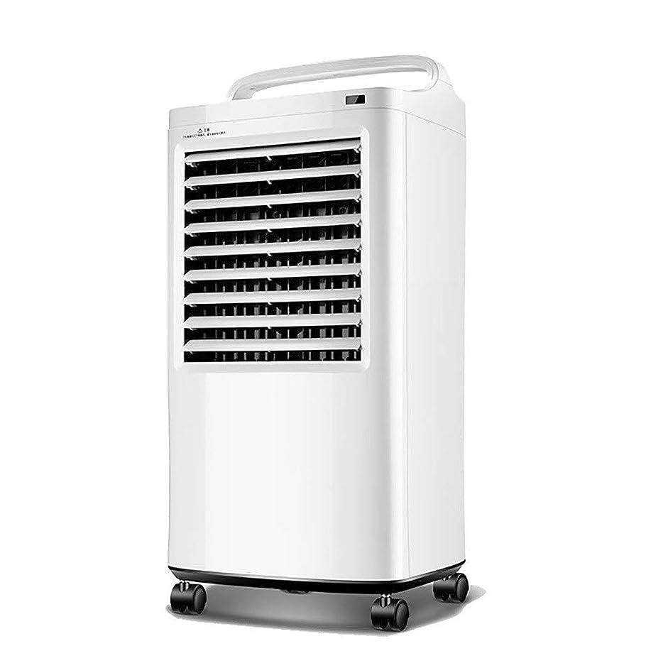 引っ張る浮浪者スタイルスリム扇風機 携帯用空気クーラー、加湿器の清浄器の家の移動式蒸発の空気クーラー、白