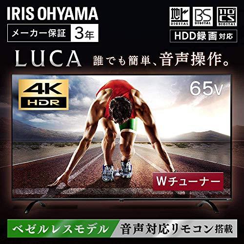 IRISOHYAMA(アイリスオーヤマ)『音声操作4K対応液晶テレビLUCAベゼルレスモデル(LT-65B628VC)』