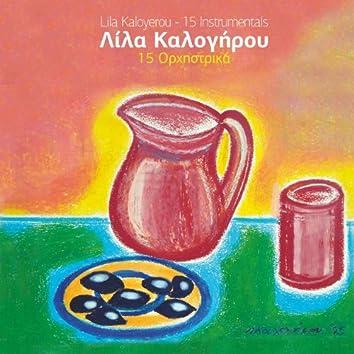 15 Orhistrika (15 Instrumentals)