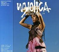 Who Said La La by Wyolica (2000-02-02)