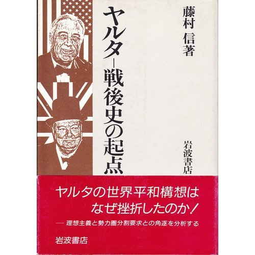 Yaruta, Sengoshi No Kiten (Pari tsūshin) (Japanese Edition)