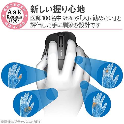『エレコム マウス ワイヤレス (レシーバー付属) Sサイズ 小型 5ボタン (戻る・進むボタン搭載) BlueLED 握りの極み ホワイト M-XGS10DBWH』の2枚目の画像