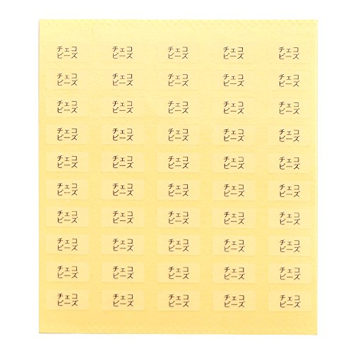 台紙用シール 10×5mm 日本製 アクセサリー台紙用 (チェコビーズ・透明, 250枚)