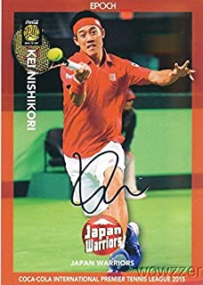 Kei Nishikori 2015 Epoch IPTL Tennis SILVER FOIL Facsimile Signature #18/20 in MINT Condition! Rare Low Numbered Card of Tennis Star!  International Premiere Tennis League! Imported from Japan!