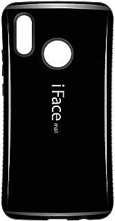 iFace mall 正規品 Huawei P20 Pro/P20 Lite/P20 ケース 可愛い 傷やほこりから守る ファーウェイ P20 ライト au HWV32 CASE 綺麗な スマホケース ストラップ付き 耐衝撃 耐摩擦 防塵 落下防止 人気(対応機種Huawei P20 Lite 全3色)ブラック ※※ご注意:本製品はifaceではありません、購入する前にご確認ください!