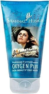Shahnaz Husain Oxygen Herbal Ayurvedic Skin Mask Latest International Packaging (3.5 ounces / 100 grams)
