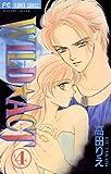 WILD☆ACT(4) (フラワーコミックス)