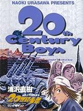 20世紀少年: ラビット・ナボコフ (9) (ビッグコミックス)