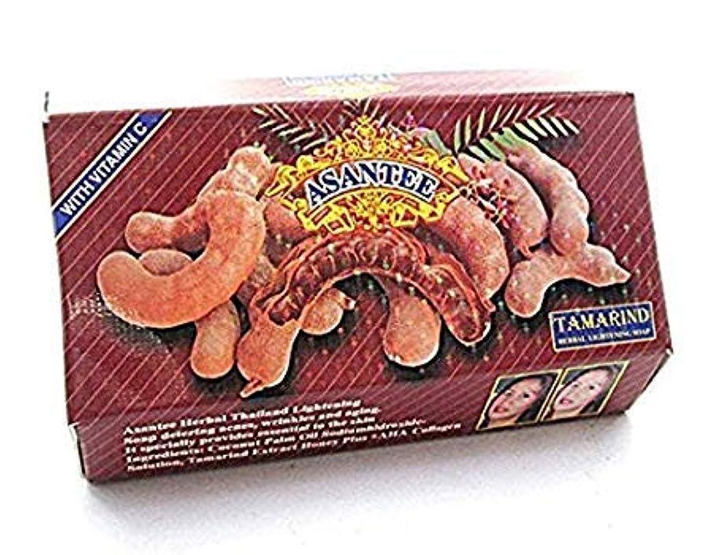 借りる立法ハイキングに行くHerbal Soap Asantee Tamarind Whitening Soap Thai Plus Honey 135 G. (1 Pcs.)